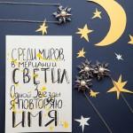 Кулон и колье Empire of the stars. Сталь, чешское стекло, жемчуг.